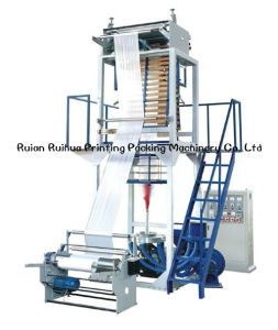 IBC System Die PE Film Blowing Machine pictures & photos