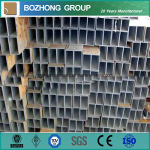ASTM Standard 7022 Aluminium Square Pipe pictures & photos
