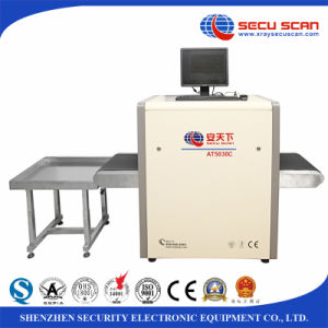 X-ray Inspection System Professional Manufacturer pictures & photos