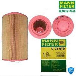C23610 Water Filter Mann Filter Air Filter Cartridge Oil Filter Housing pictures & photos