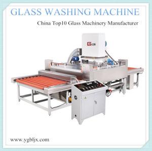 Glass Washing and Drying Machine/Wash Glass Machine (YGX-1600C)