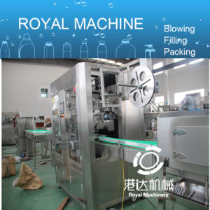 Automatic Bottle Sleeve Labeling Machine pictures & photos
