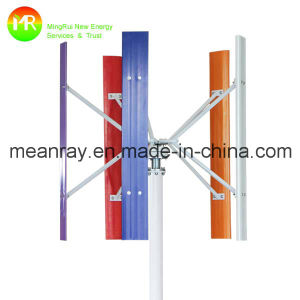 100W Mini off Grid Wind Generator/Wind Turbine/Wind Power Energy pictures & photos