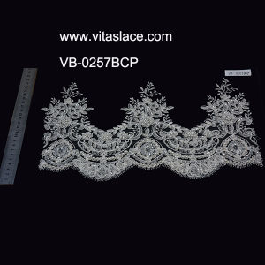 Ivory Rayon & Polyester Lace Trim for Lady Garments Vb-0257bcp
