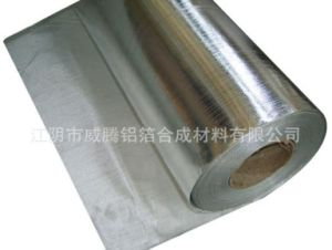 Aluminum Foil Glass Fiber Cloth with Heat Insulation pictures & photos