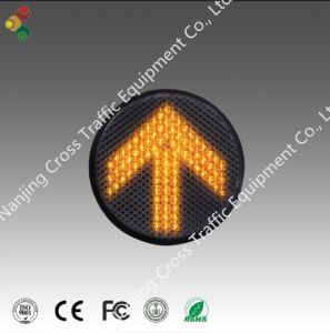 200mm Fresnel Lens Yellow Arrow Traffic Light Signal Module