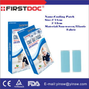 2016 Chinese Natural Herbal Baby Fever Cooling Gel Patch