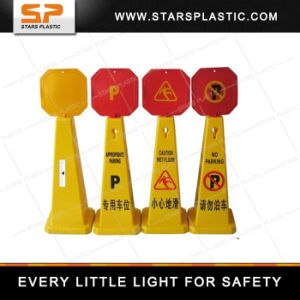 PSP-A76-2 and PSP-A76-3 Square Vertical Warning Sign Board and Top Warning Sign Board pictures & photos