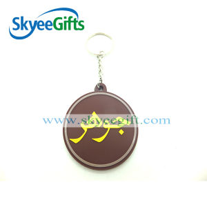 Soft Enamel PVC Key Chain with Key Ring pictures & photos