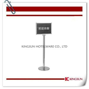 Sign Frame Stanchion for Sale pictures & photos