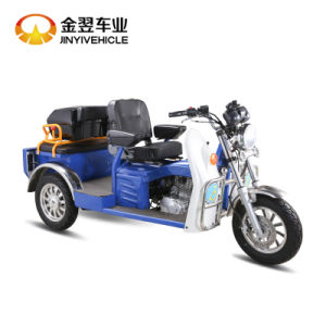 150cc Disabled Tricycle Handicapped Tricycle pictures & photos