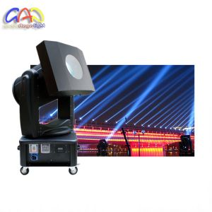 IP54 7kw Moving Head Searchlight for Outdoor pictures & photos