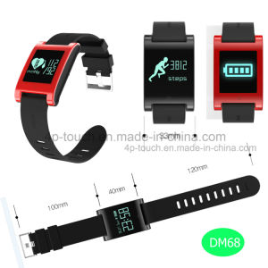 Big Touch Button Smart Bracelet with Blood Pressure (DM68) pictures & photos