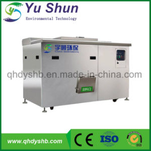 200kg Per Day Handling Capacity Food Waste Composting Machine, Kitchen Food Waste Disposal Machine pictures & photos