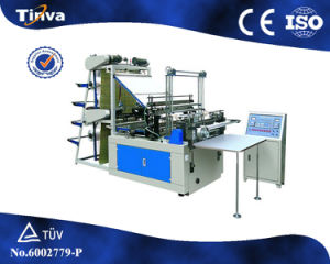 Thick Plastic Shopping Bag Cutting Machinery pictures & photos