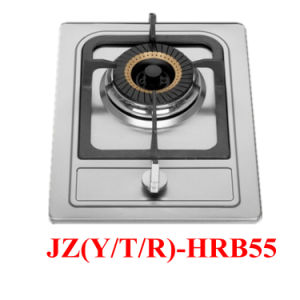 One Burner Gas Stove (HRB55)