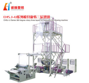 Rotary Head Three Layers Coextrusion Plastic Film Blowing Machine pictures & photos