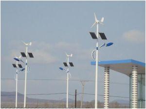 Renewable Energy Small Wind Turbine Generator Hybrid Solar Panels pictures & photos