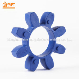 Coupling Insert for Curved Jaw Coupling pictures & photos