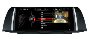 Android for BMW 5 F10 Car Radio/Car DVD Player pictures & photos
