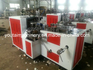 Fully Automatic Slant Paper Cup Forming Machine for Coffee Cups pictures & photos