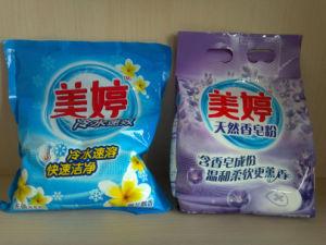 Exportadores De Detergente En Polvo pictures & photos