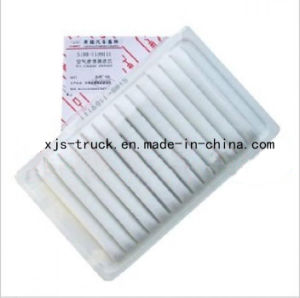 Chery Car Air Filter for Newa1 QQ3 Cowin1 Riichm1 pictures & photos