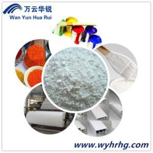 Multipurpose Use Titanium Dioxide Rutile Pigment pictures & photos