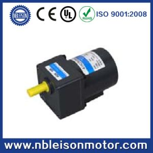 25W Single Phase AC Electric Motors pictures & photos