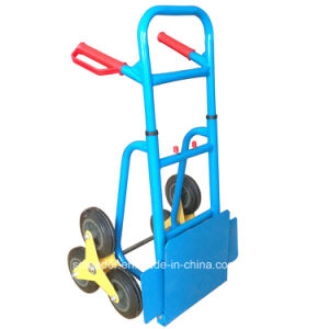 Metal Hand Trolley with Foldable Toe Plate (HT1426H)