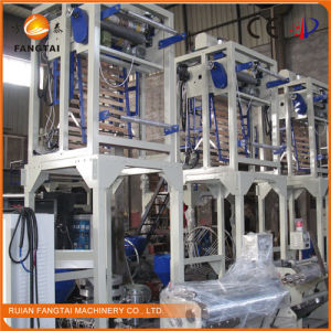 Rotary Head Film Blowing Machine (CE) pictures & photos