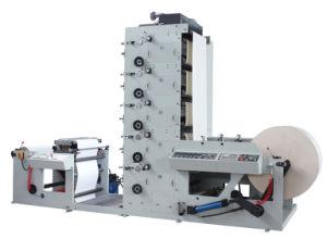 Paper Cup Printing Machine (RY-850-5P)