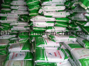 Hydroxy Propyl Methyl Cellulose HPMC price pictures & photos