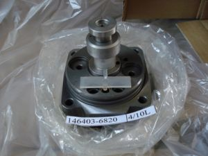 Fuel Injection Ve Pump Head Rotor pictures & photos