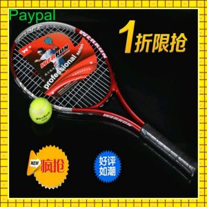 2015 New High Quality Best Selling Tennis Racket (GC-TR001) pictures & photos