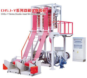 Double-Head Film Blowing Machine for Vest Bags (output 46-70kg/h) pictures & photos