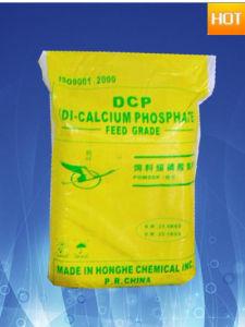 Dicalcium Phosphate (POWDER)