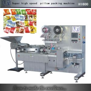 Super High Speed Horizontal Packing Machine pictures & photos