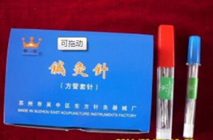 Traditional Plastic Tube Acupuncture Needle Set with CE & ISO pictures & photos