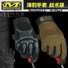 Outdoor Protective Tactical Gloves, Safety Protection Gloves pictures & photos