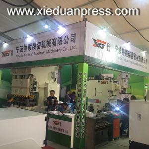 Taiwan 110ton High Precision Double Cranks Power Press pictures & photos