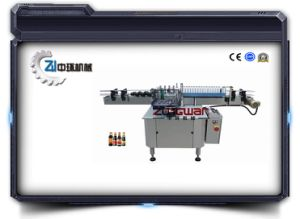 Paste Paper Brand Labeling Machine (Zhtbj-120b) pictures & photos