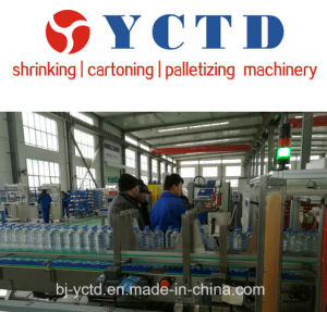 PET bottle shrink wrapping machine pictures & photos