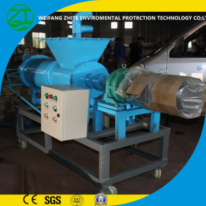 Solid Liquid Cow Dung/Chicken Manure Separator/Biogas Slurry Dewatering Machine pictures & photos