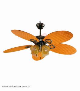 Ceiling fan prices in uae list