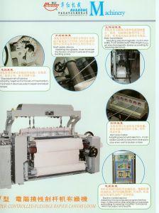 Canvas Weaving Machine pictures & photos