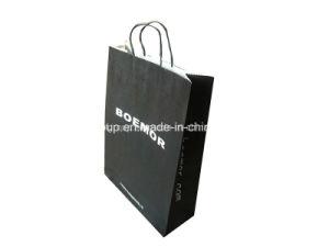 Black Color Kraft Paper Bag (FB2003) pictures & photos
