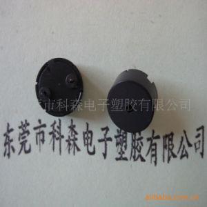Piezoelectric Active Buzzer DC Low Power Buzzer pictures & photos