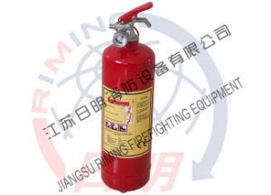 Dry Powder Fire Extinguisher with CE Approval