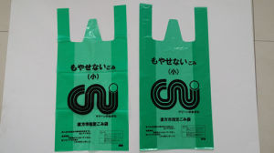 HDPE Plastic Garbage Bags for Japan